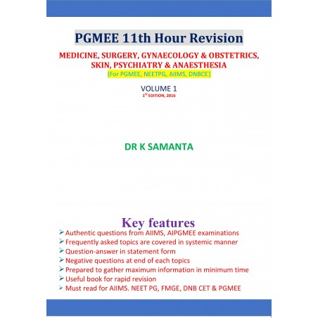 PGMEE 11th Hour Revision (eBook) by Dr. Kalyan Samanta