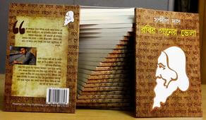 Books by 24by7publishing.com India's no. 1 self-publishing company